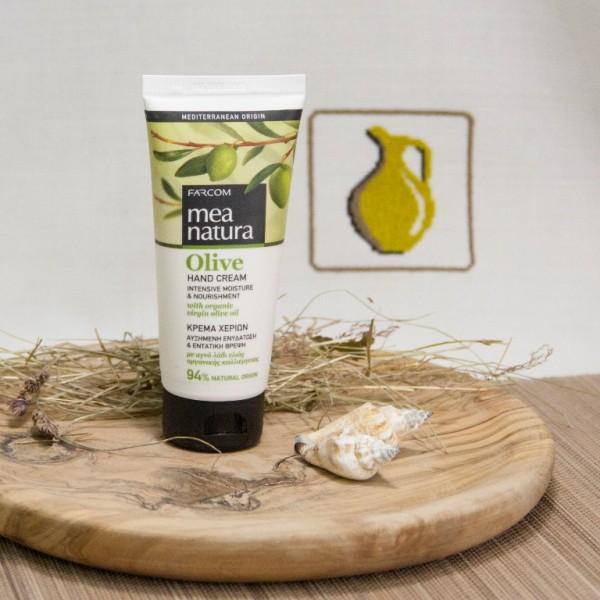 аллергия на оливковое масло симптомы
