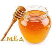 Мёд из Греции!