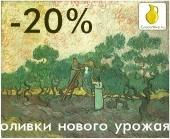 Свежие оливки - самые вкусные и полезные